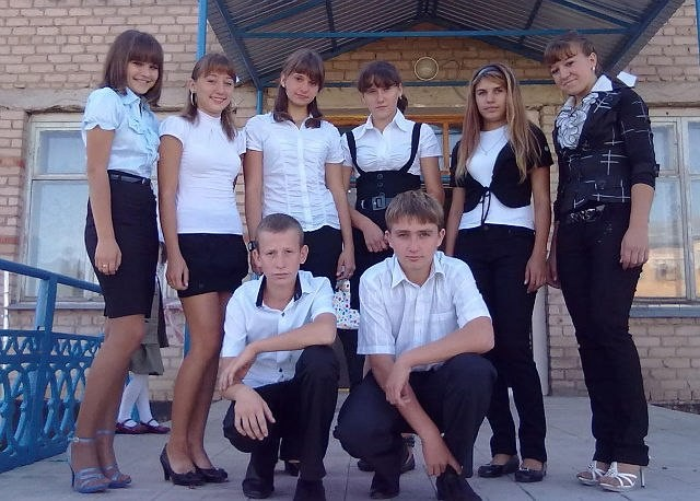 Прислала Олеся Свиридова п.Новосергиевка