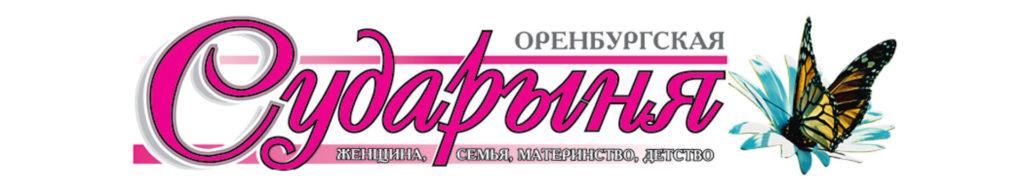 cropped логотип нов 1024x192 - Объявления и поздравления