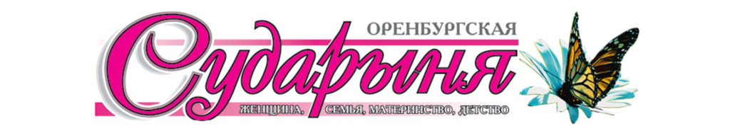 cropped логотип нов 1024x192 - Написать нам