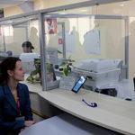 2017 6 7 мфц 150x150 - Получить паспорт можно в МФЦ