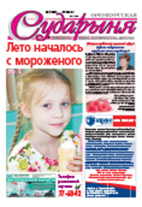 os 22 2016 1 - Читать газету PDF