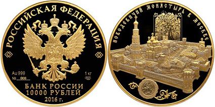 2017 8 2 монеты - Золотая монета весит целый килограмм