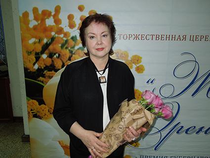 2017 9 5 Бушухина - «Женщина Оренбуржья» - Ирина Бушухина
