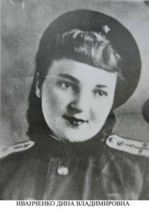 7 бабка - Дина Владимировна Иванченко: «Я смотрела в глаза смерти…»
