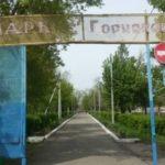 5 подв 150x150 - Жители Соль-Илецка проголосовали за парк