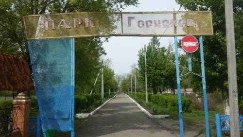5 подв - Жители Соль-Илецка проголосовали за парк