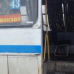 3 автобус 150x150 - Безопасен ли общественный транспорт?