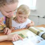5 подв наверх 1 150x150 - Книги и картины в подарок от академика