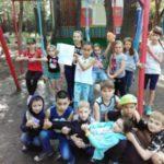 WIvZSWpyPfA 150x150 - Лучший отдых - в лагере!