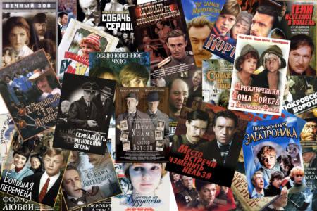 кино - Какие фильмы вы любите?