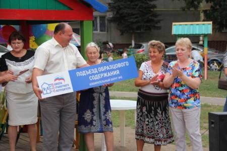 7 глав 1 - Жители Оренбурга благоустраивают дворы
