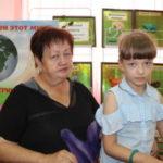 IMG 8583 150x150 - Красная книга Оренбургской области из соленого теста