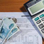 2 глав 1 150x150 - Почему счета запаздывают?