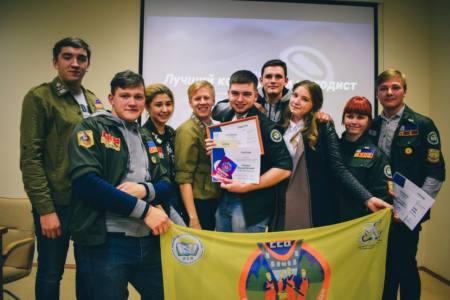 8 подв - Бузулукские студенты - лучшие в труде