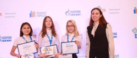 Участники из Благословенки Оренбургского района 450x192 - Школьники умножили свои таланты