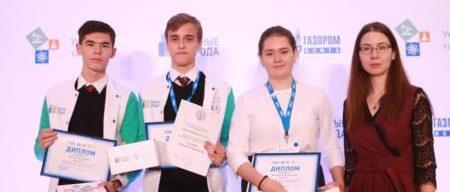 Участники из Оренбурга 450x192 - Школьники умножили свои таланты