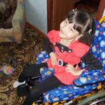 17 глав 150x150 - Девочка, которой больно мыться