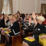 5 теперь наверх 1 150x150 - Совет женщин: приоритеты сохраняются