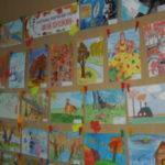 7 глав 11 150x150 - Сорочинские дети не скучают