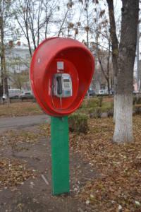 8 подв - Одинокий таксофон