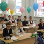 1 вариант 3 150x150 - Новые школы для наших детей