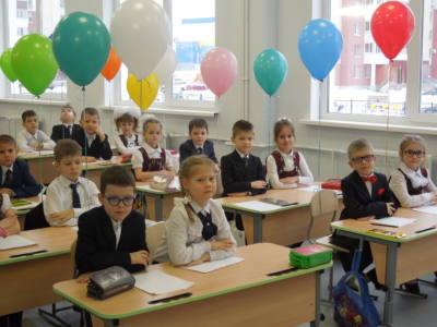 1 вариант 3 - Новые школы для наших детей