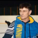 17 глав 1 2 150x150 - Ледовая арена Тарасевича