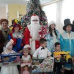 4 подв наверх 150x150 - Женщины подарили детям праздник