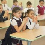 5 глав 1 2 150x150 - Новые школы для наших детей