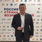 5 глав 150x150 - Оренбуржцы претендуют на лидерство