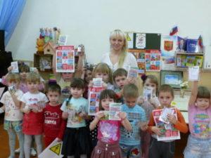 правнучка Ершова Наталья уроки безопасности в детском саду 300x225 - правнучка Ершова Наталья уроки безопасности в детском саду