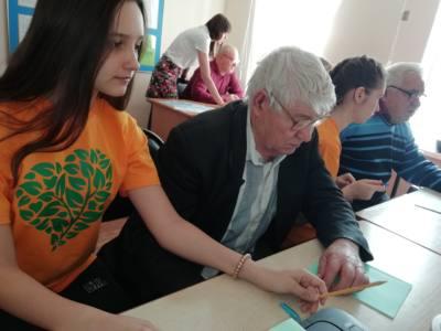 5 подв 2 - Пенсионеров обучают школьники