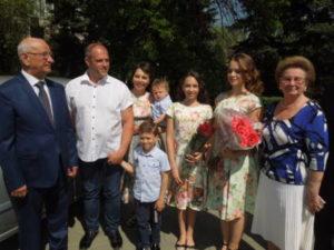 4 семья 300x225 - 4 семья