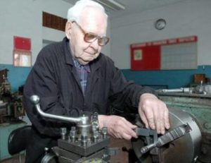 пенсия 300x231 - пенсия