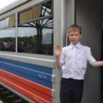 5 глав 150x150 - Поезд детства отправляется по расписанию