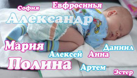 7 глав 2 e1532318945878 - Почему не Василиса Прекрасная?
