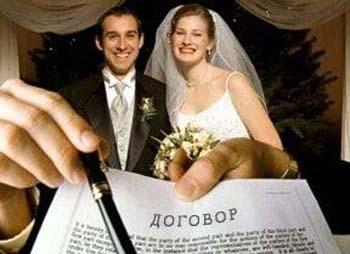 brak i brachnyy kontrakt - Зачем супругам брачный контракт?