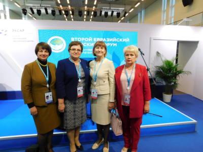 3 глав 3 - За рамками Евразии