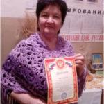 гольченко 150x150 - Кому из учителей сказать спасибо?
