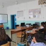 4 глав 1 1 150x150 - А учитель только на экране…