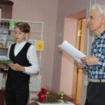 IMG 3436 150x150 - Премия им. П.И. Рычкова: от издания до признания