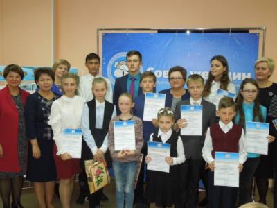 5 подв - Дети рисуют Урал