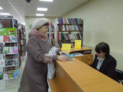 6 глав 1 - Библиотеке - 90