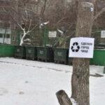 5 глав 4 150x150 - Что с мусором делать?