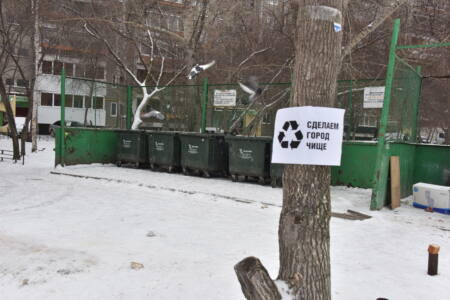 5 глав 4 - Что с мусором делать?