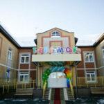 2 подв 150x150 - У дошколят - новый дом