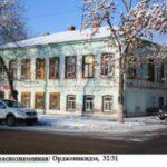 8 глав 1 150x150 - Почему не привлекает аренда за рубль?
