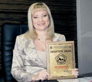 Наталья Бергман 300x268 - Наталья Бергман