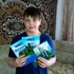 4 марк 150x150 - Книжный фонд пополнил школьник