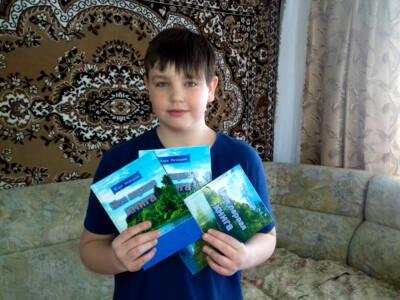 4 марк - Книжный фонд пополнил школьник
